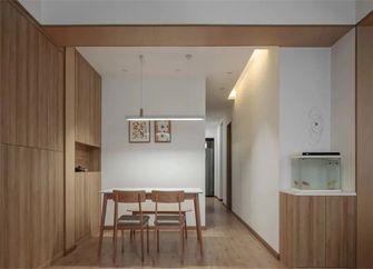30平米以下超小户型日式风格餐厅设计图