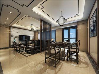 100平米三室两厅中式风格餐厅装修图片大全