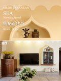 豪华型140平米四室三厅地中海风格客厅效果图