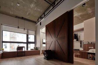 70平米其他风格客厅设计图