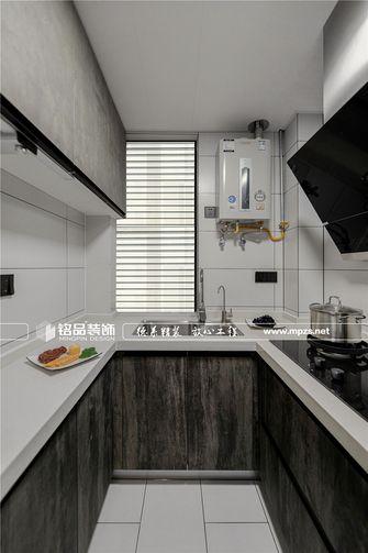 80平米北欧风格餐厅装修效果图