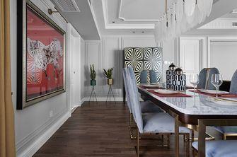 100平米四室一厅现代简约风格餐厅装修案例
