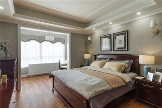 100平米四室两厅美式风格卧室图