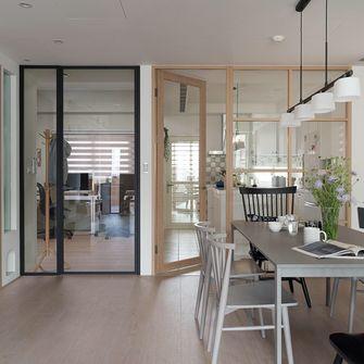 30平米以下超小户型北欧风格餐厅效果图