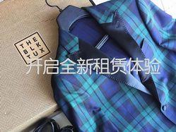 TheBlackTux黑西装·西装租赁(观音桥店)