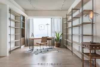 140平米四室两厅田园风格书房装修图片大全