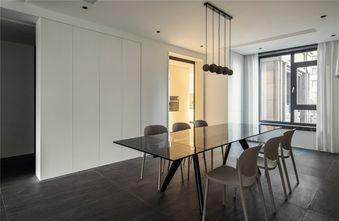 120平米现代简约风格餐厅装修效果图
