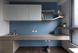 60平米一室一厅现代简约风格书房图片