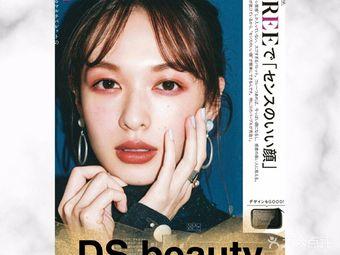 DS beauty日式皮肤管理(河西万达店)