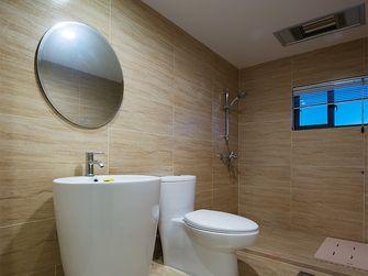 50平米一室两厅宜家风格卫生间欣赏图