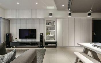 110平米现代简约风格客厅设计图