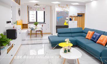 经济型120平米三室一厅北欧风格客厅装修图片大全