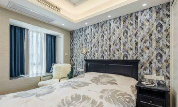 120平米三室一厅美式风格卧室效果图