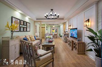 20万以上130平米四室两厅英伦风格客厅装修效果图