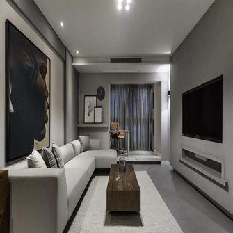 110平米现代简约风格客厅装修效果图