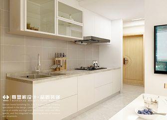 30平米小户型现代简约风格厨房图