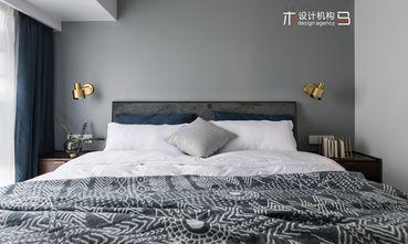 5-10万80平米三室两厅北欧风格卧室装修效果图