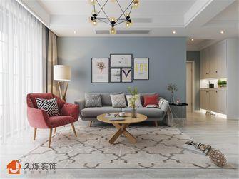 140平米四室四厅北欧风格客厅设计图