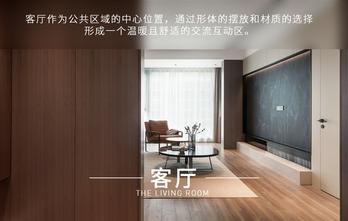 豪华型140平米三室两厅现代简约风格客厅效果图