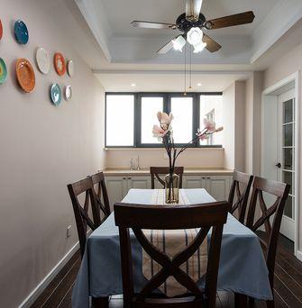 140平米三室两厅美式风格餐厅图