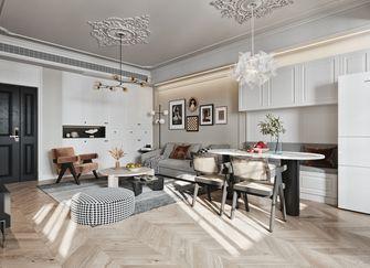 50平米公寓法式风格餐厅图