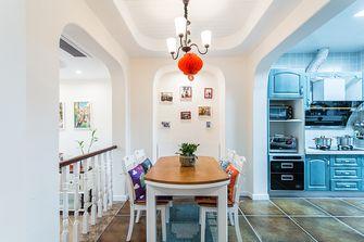140平米三室三厅地中海风格餐厅效果图