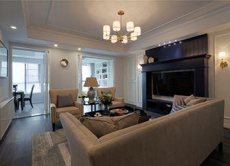 130平米三室三厅美式风格客厅装修图片大全