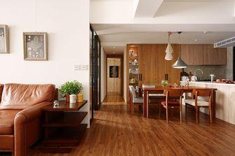 30平米以下超小户型英伦风格客厅装修案例