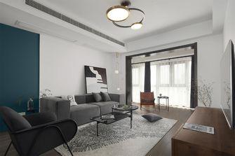 130平米三室三厅混搭风格客厅效果图