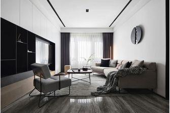 100平米现代简约风格客厅欣赏图