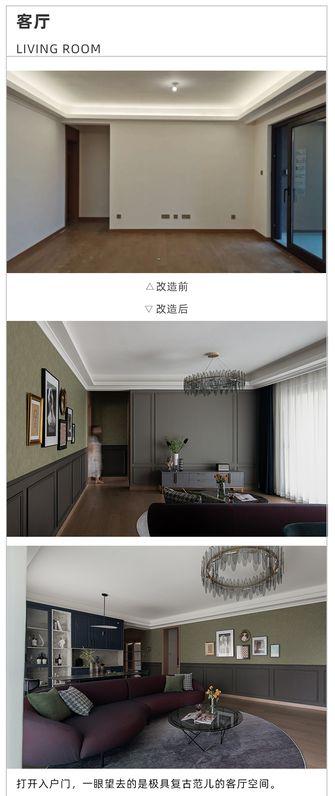130平米三室两厅混搭风格客厅设计图