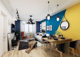 70平米北欧风格客厅图片