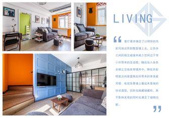 经济型90平米复式混搭风格客厅效果图