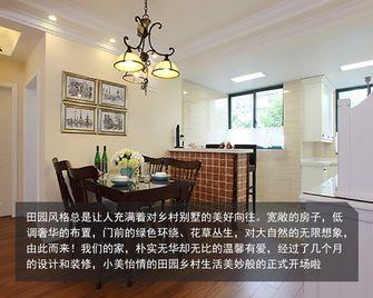 110平米三室一厅田园风格餐厅图