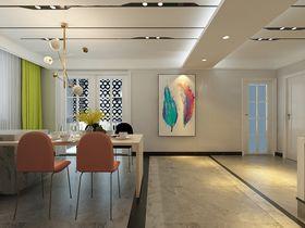 140平米四室兩廳現代簡約風格餐廳裝修效果圖