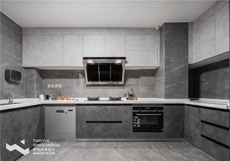 其他风格厨房图