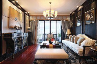 140平米四室四厅混搭风格客厅图片