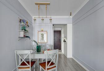 120平米现代简约风格餐厅图