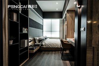 110平米三室两厅其他风格卧室装修效果图