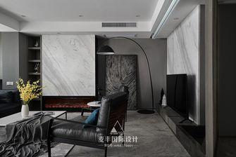 120平米三室两厅现代简约风格客厅图片大全