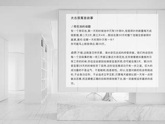 20万以上120平米三室两厅其他风格厨房图片大全