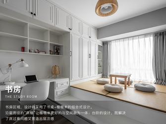 100平米三室三厅美式风格书房图