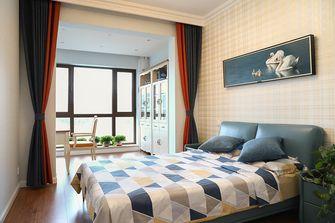 140平米四新古典风格卧室装修效果图