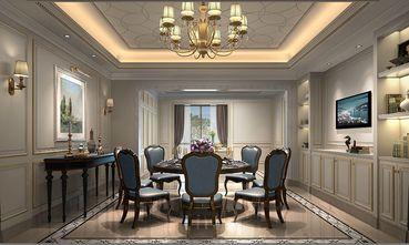140平米三室一厅欧式风格餐厅图