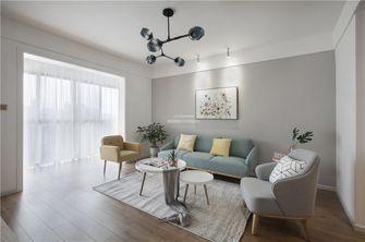 120平米四室两厅北欧风格客厅装修案例