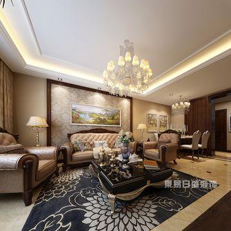 120平米三室两厅新古典风格客厅欣赏图