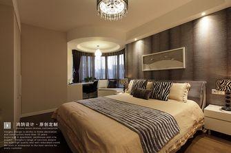 15-20万130平米三室两厅现代简约风格卧室装修效果图