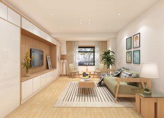 140平米四室一厅日式风格客厅设计图