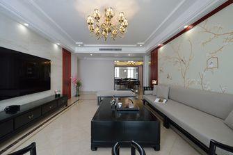 10-15万140平米三室两厅中式风格客厅装修效果图