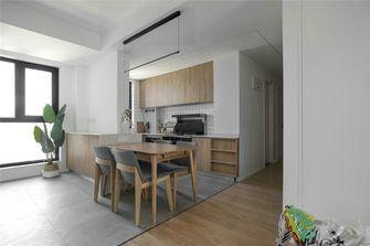 130平米四室两厅北欧风格客厅装修效果图